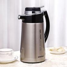 1.8L Thermobecher Thermoskanne Tasse Edelstahl reisewasserkocher Thermos isolierte Becher Thermische wasser vakuumflasche Tasse