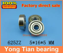 (1 Pcs) Bearing Bola Deep Groove Miniatur 625ZZ 625-2RS S625ZZ S625-2RS 5*16*5 Mm(China)