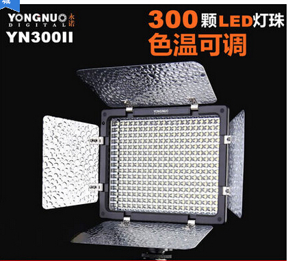 10PCS DHL Yongnuo YN 300 II YN-300 ll Pro LED Video Light Camera Camcorder  Color temperature controlled for Canon Nikon