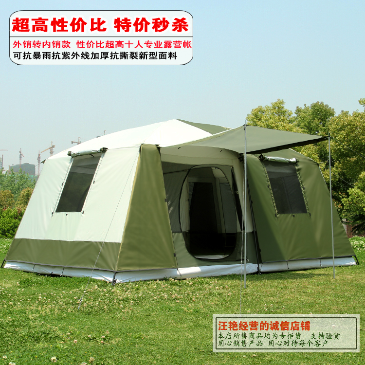 Super Strong Double Layer 6-12 Persom Ultralarge Waterproof Windproof Camping Family Tent Large Gazebo Sun Shelter
