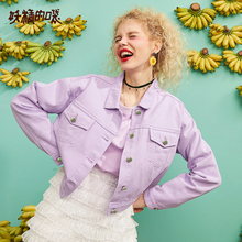 ELFSACK 2019 Spring New Woman Coats Full Solid Short Ladies Outerwear Femme