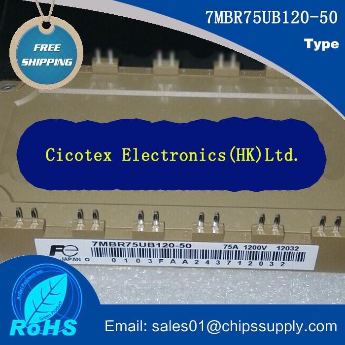 7MBR75UB120-50 75UB120 MODULE IGBT