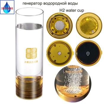 Générateur d'hydrogène eau H2 tasse transmission sans fil haute teneur en hydrogène artisanat japonais titane platine USD 600ML