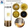 Generatore di idrogeno acqua H2 tazza di trasmissione Senza Fili di Alto contenuto di idrogeno Giapponese artigianato di Titanio platino USD 600 ML