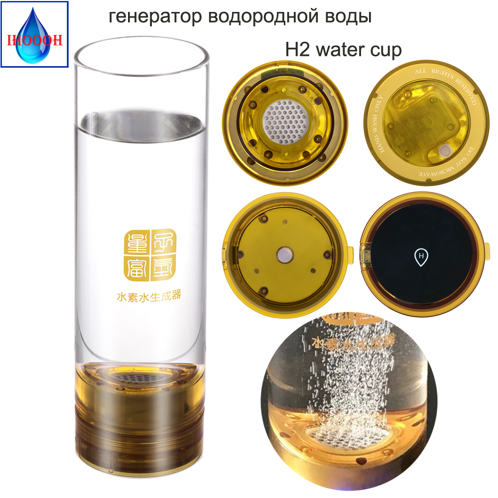 Gerador de hidrogênio água H2 copo Sem Fio transmissão teor de hidrogênio de Alta habilidade Japonês Titânio platina USD 600 ML