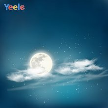 Yeele фотосессия Луна блеск облако комната живопись фотография