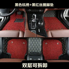 car floor mat auto for VW Polo PASSAT GOLF SANTANA Touran JETTA Tiguan BORA Sagitar magotan beetle Phaeton Touareg Lavida GOL cc car seat covers auto for vw polo passat golf santana touran jetta tiguan bora sagitar magotan beetle phaeton touareg lavida gol