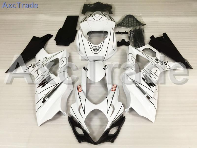Мотоцикл Обтекатели для Suzuki GSXR системы GSX-Р 1000 GSXR1000 системы GSX-Р1000 2007 2008 07 08 К7 пластичной Впрыски ABS обтекатель Kitg Белый