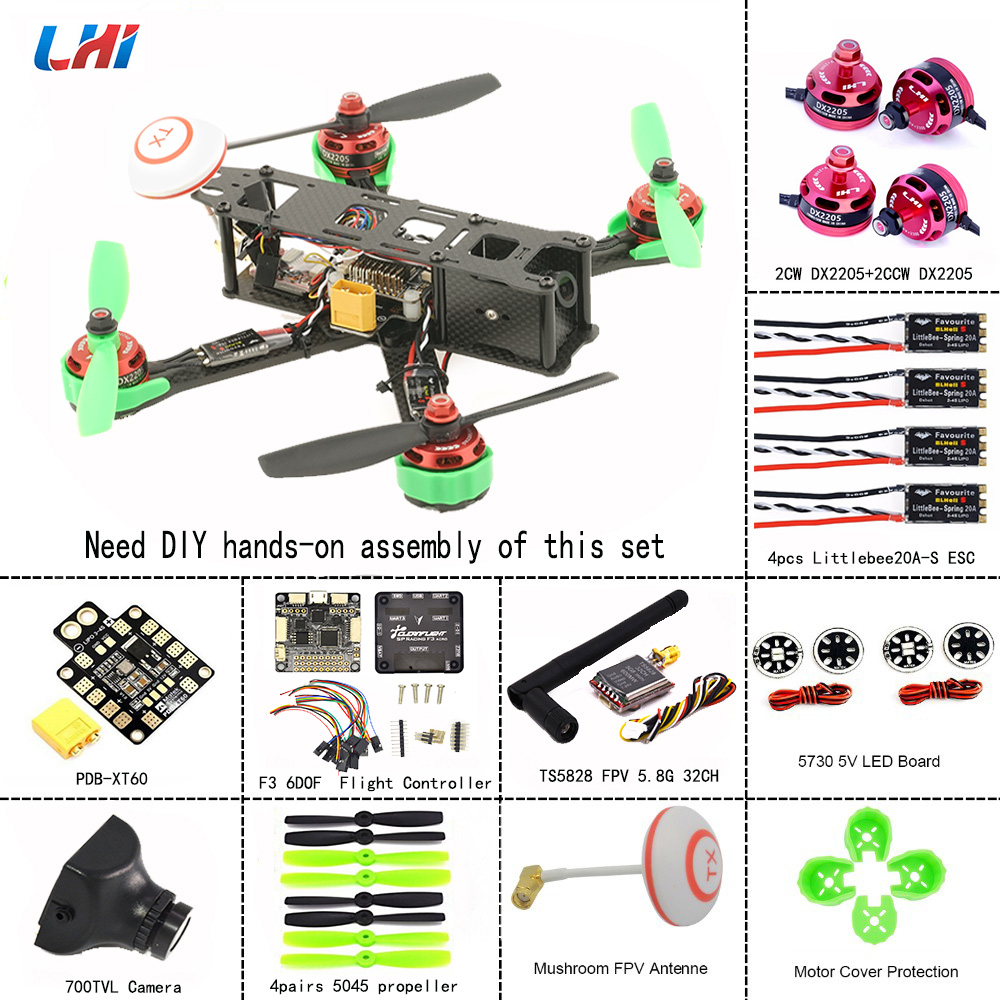 цены LHI RC drone frames 220 Quadcopter Full Carbon Frame Kit+DX2205 2300KV Brushless Motor+ 5045 propellers + Littlebee 20A Mini ESC
