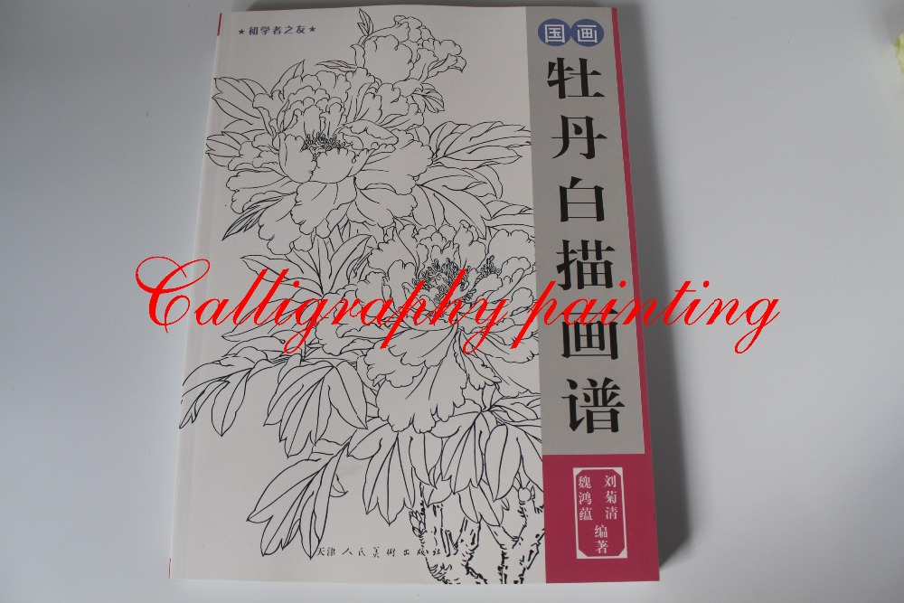 Chinese Brush Art Painting Peony Outline Sketch Tattoo Reference book Sumi-e