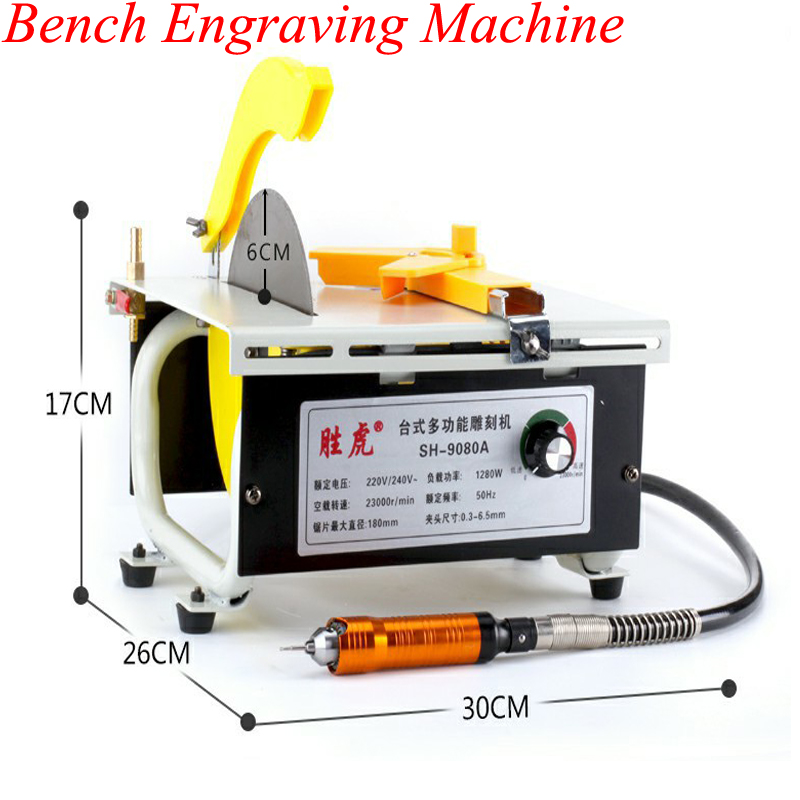 1080w High Power Engraving Machine Multi-functional Beeswax Pine Agate Cutting Machine SH-9080A1080w High Power Engraving Machine Multi-functional Beeswax Pine Agate Cutting Machine SH-9080A