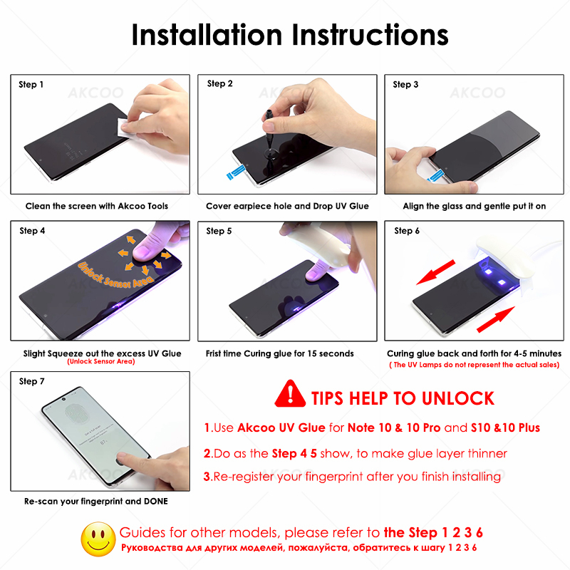 Image 5 - 10D Akcoo Note 10 UV Glass Screen Protector with FINGERPRINT UNLOCK for Samsung Galaxy Note 10  S10 Plus S8 9 5G glass film-in Phone Screen Protectors from Cellphones & Telecommunications on