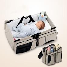 Многофункциональная портативная складная детская кроватка для путешествий, два с использованием мумии, Упаковочная Сумка для новорожденных, безопасная детская кроватка для переноски на открытом воздухе