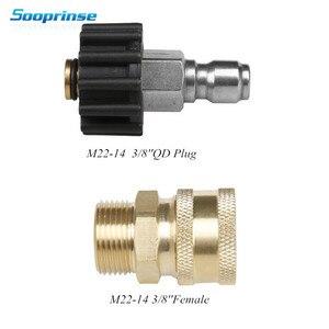 Image 5 - Alta Presión de desconexión rápida accesorios de coche adaptador 3/8 de entrada y rosca externa macho y hembra conector rápido