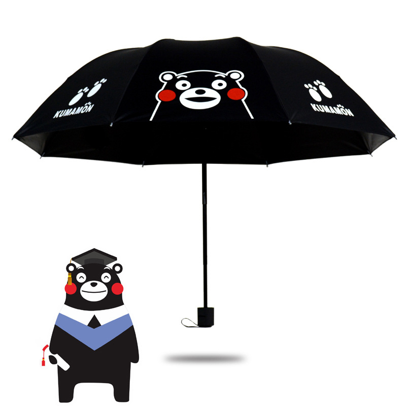 Japanese Mascot of Kumamon Umbrella Sunscreen Travel Umbrella Compact Lightweight Cute Adults Women's Umbrellas
