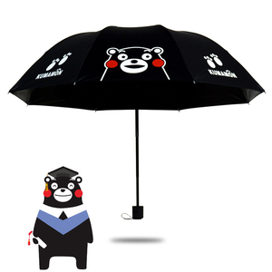 Japanese Mascot of Kumamon Umb