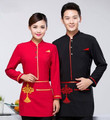 chinese restaurant waiter uniform fashion restaurant waiter uniform restaurant/hotel waiter waitress uniform