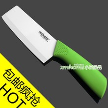 Factory wholesale 100% genuine nano zirconia ceramic knife  slicing kitchen knives cooking tools meat / Vegetable  Free Shipping