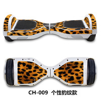 Hoverboard Skateboard Sticker For 6 5 Inch Electric Scooter Electro Scooter Hover Board Or Balance Wheel