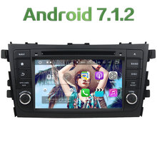2GB RAM 2 din Android 7.1.2 Quad Core BLUETOOTH 7 inch LCD Touch screen radio player for Suzuki Alto Celerio Cultus 2015 2016