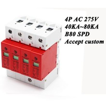 цена на B80-4P 40KA~80KA ~275V AC 3P+N SPD House Surge Protector Protective Low-voltage Arrester Device Lightning protection
