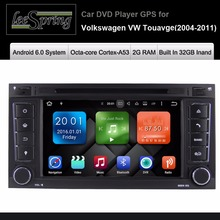 Android 6.0 Two Din 7 Inch Car DVD Player For VW Volkswagen Touareg 2004-2011 Radio Stereo GPS Navigation