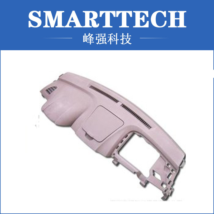 Various types of vehicles auto part plastic injection mold high tech and fashion electric product shell plastic mold