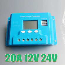 1pc x 20A 12V 24V intelligence solar system Panel Battery Charge Controller Regulators LCD 5V USB