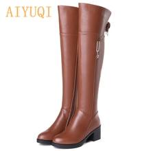 AIYUQI الإناث فوق الركبة الأحذية 2020 سيدتي أحذية دراجات نارية من الجلد الأصلي عالية الكعب أنبوب طويل السيدات الشتاء الأحذية 42