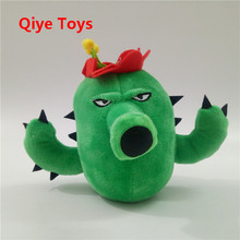 Cotton Plants VS zombies PVZ Cactus Soft Stuffed PlushToy Doll Xmas Gift