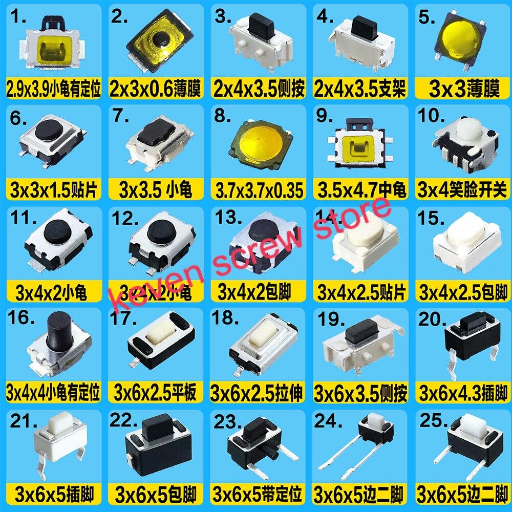 500 pcs Assorties Clé à Bouton-Poussoir Tactile Micro Interrupteur de réinitialisation Mini Feuille Kit Voiture télécommande Tablet PC Réparation Partie patch spécial
