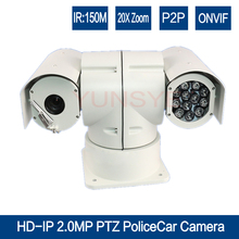 YUNSYE Police high speed PTZ camera 20X zoom 2.0MP INFRAR Wiper IP PTZ Camera ONVIF 1080P security video ptz speed dome