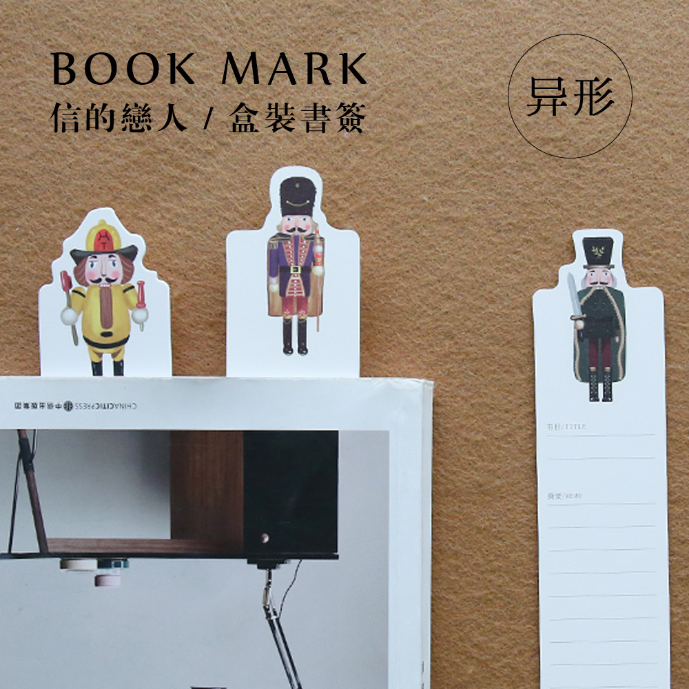 30pcs/pack Nutcracker Bookmark Paper Bookmarkers Promotional Gift Stationery Free Bookmarks For Books Book Marks