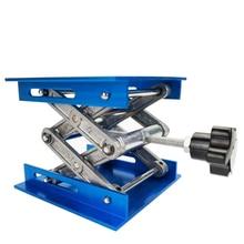 100x100x150mm Aluminum Router Lift Table Lifting Stand Rack lift platform blue
