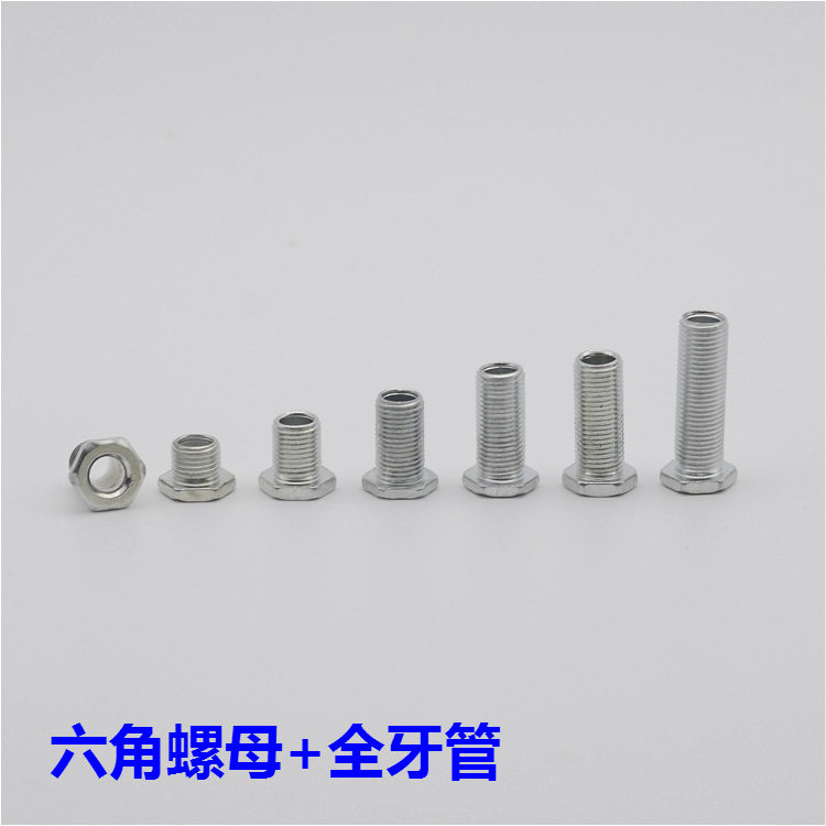 Galvanized M10 whole tooth hollow screw led tube light Lighting accessories wholesale DIY mouse