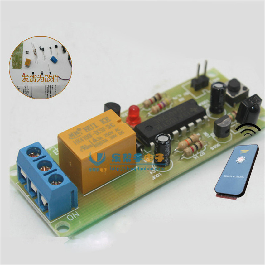 Electric Fan Infrared Remote Control Governor Circuit Control