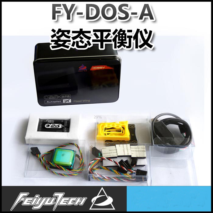 Feiyu FY-DOS-A AFSS Inertial Attitude Stabilizer Flight Stabilisation System FY-DOS w/ GPS Module for RC Fixed-wing FPV Control