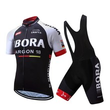 2017 BORA cycling jersey UCI team bike shorts set Ropa Ciclismo 4 colors white bora cycling wear bicycle Maillot Culotte kit