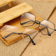 New Fashionversion Sunglasses of the retro polygon flat mirror new literary Harajuku trend glasses frame