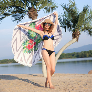 Round Patterned Beach Towel - Cover-Up - Beach Blanket 6