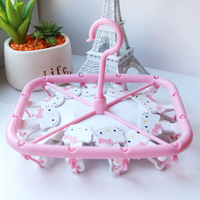 Square Home drying Racks For Clothes Socks Underwear Kids Clothes Hanger Laundry Hook Hanger Rack Clotheshorse