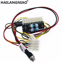 1set DC ATX 160W 160W High Power DC 12V 24Pin ATX Switch Quality