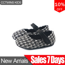CCTWINS Kids Shoes 2019 Autumn Children Fashion Party Princess Flats Baby Lattice Mary Jane Girls Rhinestone Shoe Toddler GM2423(China)