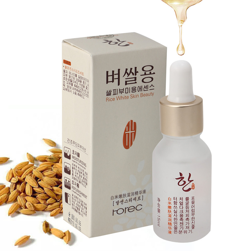 Poseida 15ml Rice Protein Plant Essence Hyaluronic Acid  Face Skin Care Anti Wrinkle Anti Aging Whitening Hydrating Liquid