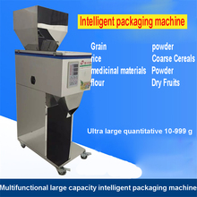 1PC 10-999g Large-scale of quantitative machines, automatic powder filling machine, Medicine , food machine