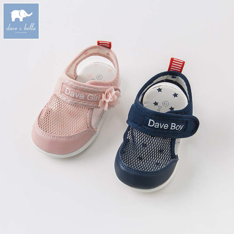 DB6758 Dave Bella summer baby boys girls sandals hollow mesh shoes