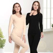 Autumn and winter Ms. Lycra cotton warm suit thin section Slim sexy body autumn clothes long pants bottom soft