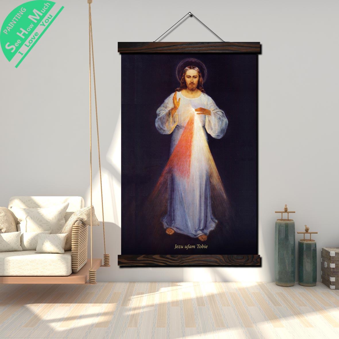Лучший!  Иисус  Я Вам доверяю  Искусство Свиток Живопись Винтаж Холст  Плакат и Отпечатки Настенные Панно