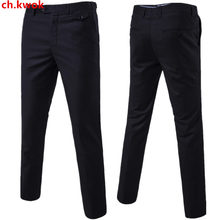 CH.KWOK Perfume Tuxedo Trousers Masculino Costume Homme Spring New Plus Size 5XL 6XL Dress Pants Slim Fit Casual Men Suit Pants(China)