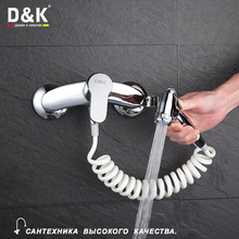 D&K DA1394541 High Quality Bidet Faucet with Shower Wall Mounted Chrome Single Handle Ceramic Brass Contemporary Mixer Tap